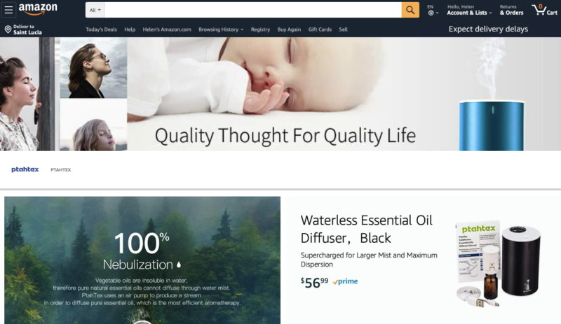 Showcase-style Amazon Brand Store