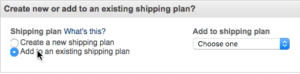fba-existing-shipping